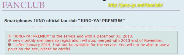screenshot-by-nimbus-juno-jp-net-fanclub