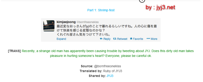 screenshot-by-nimbus-jyj3-net-2013-08-08-twitter-130808-jaejoong-twitter-update-part-2