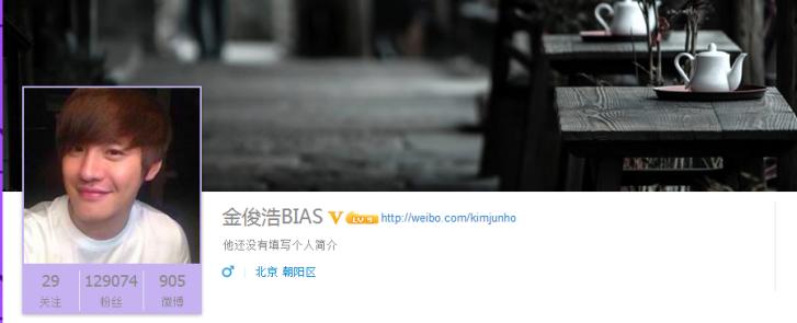 screenshot-by-nimbus-weibo-com-kimjunho