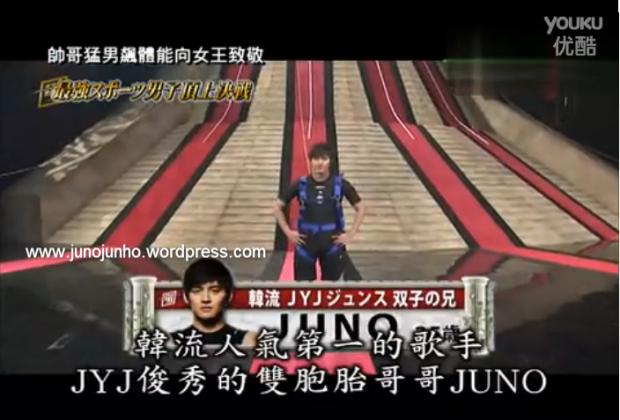 screenshot-v.youku.com 2014-08-01 15-41-48