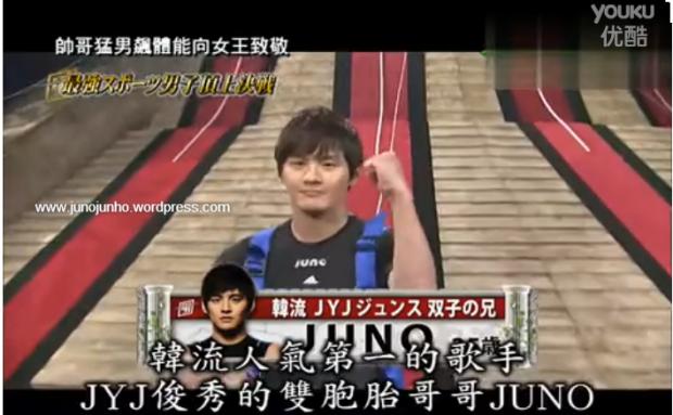 screenshot-v.youku.com 2014-08-01 15-43-36