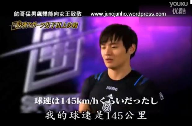 screenshot-v.youku.com 2014-08-01 15-47-34