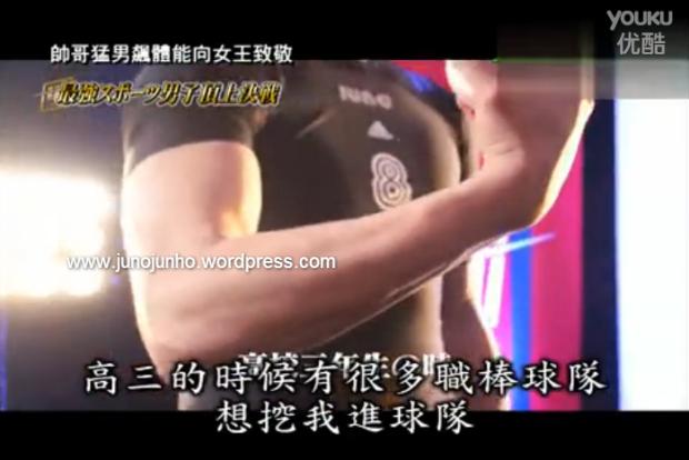 screenshot-v.youku.com 2014-08-01 15-48-37